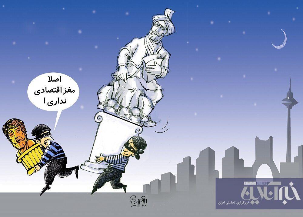 علت غیب شدن مجسمه های تهران + عکس