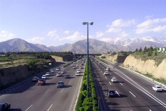 تردد در کدام جادهها ممنوع است؟