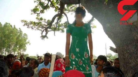 تجاوز وحشیانه به دختر 17 ساله / 3 شیطان صفت شکیلا را حلق آویز کردند + عکس