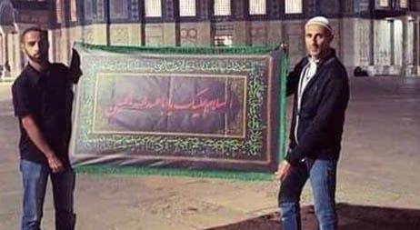 اهتزاز پرچم امام حسین (ع) در قدس + عکس