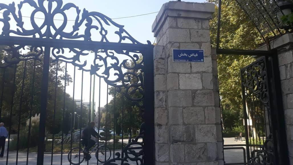 حذف کلمه شهید از خیابان مقابل شهرداری + عکس