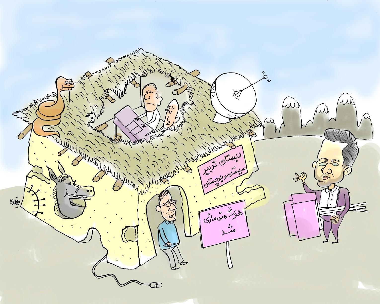 قول وزیر برای مدرسه های هوشمند! + عکس