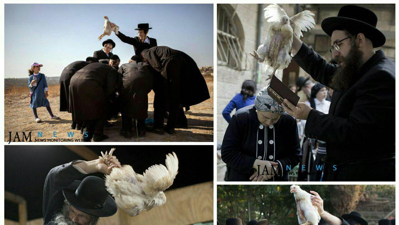 مراسم بخشش گناهان یک ساله یهودیان صهیونیست + عکس