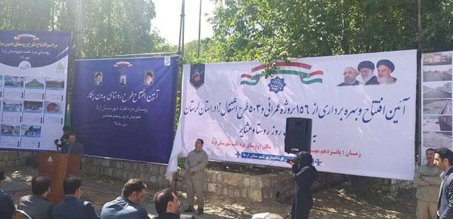 واژگون کشیدن پرچم ایران در لرستان! + عکس