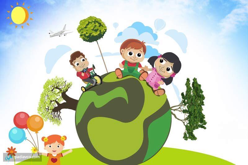 کودکان را با محیط زیست و طبیعت آشنا کنیم