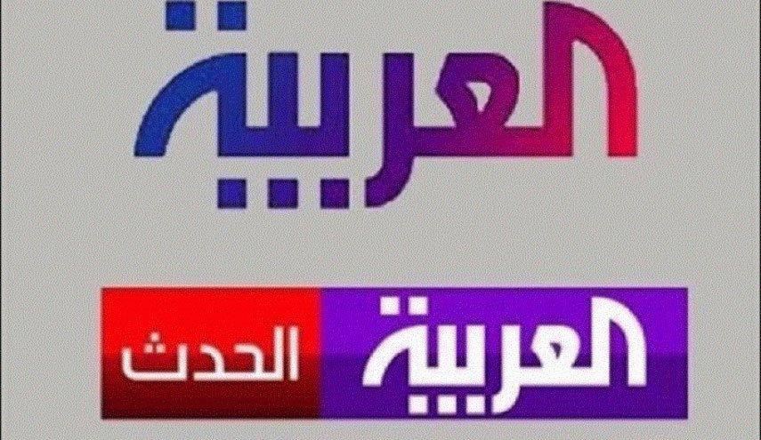 عقب نشینی شبکه سعودی پس از شکست فتنه در عراق + تصاویر