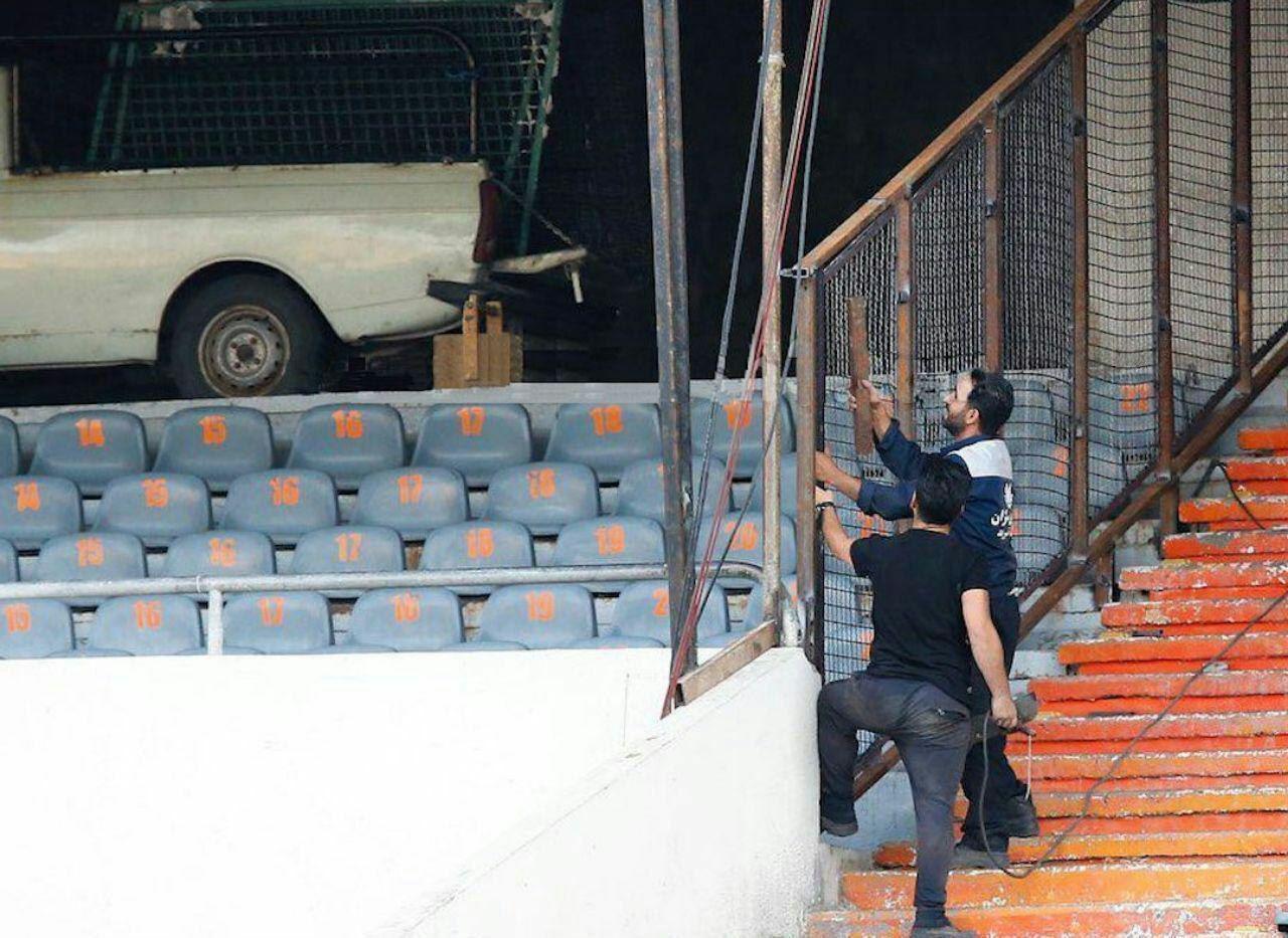 جایگاه بانوان در ورزشگاه آزادی حفاظ کشی شد + عکس