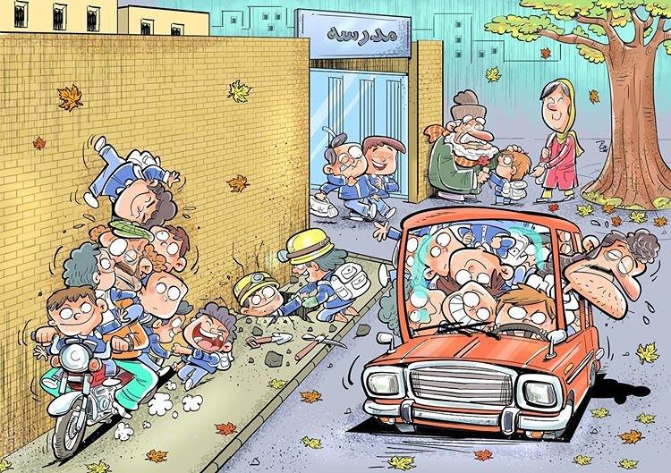 وضع مدارس بعد از زنگ آخر! + عکس