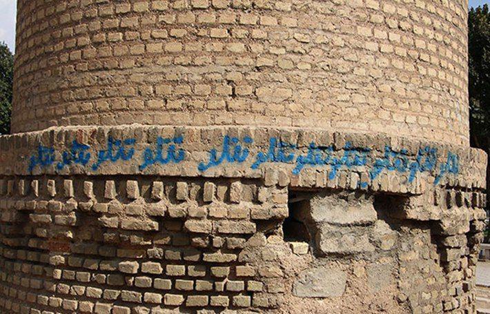 یورش هواداران تتلو به برج کورهای شیراز + عکس