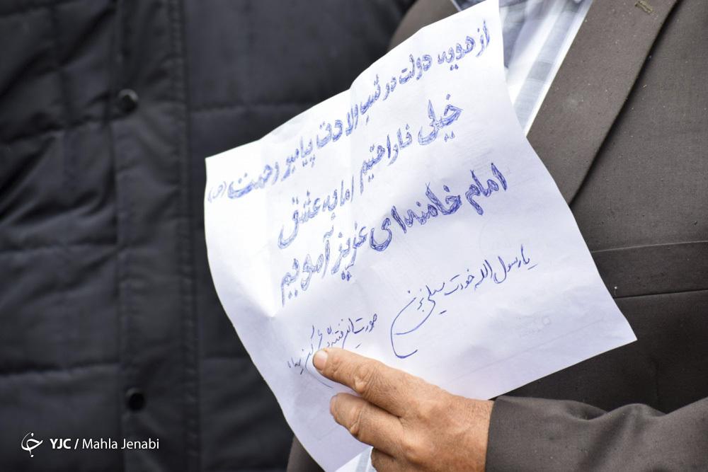 واکنش مردم از هدیه دولت در شب ولادت پیامبر (ص) + عکس