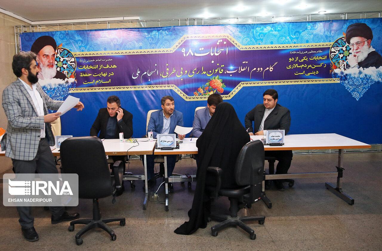 کنایه مجری شبکه خبر به کاندیداهای مجلس! + عکس