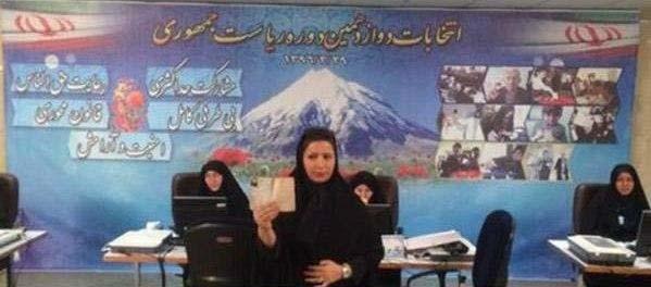 سوتی تکراری ستاد انتخابات کشور! + عکس