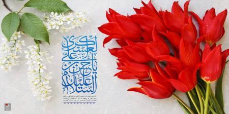 گوشهای از کرامات امام حسن عسکری (ع)