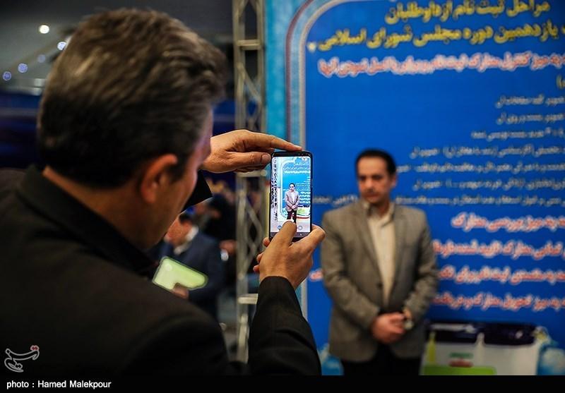 عکس با بنر مدارک ثبت نام انتخابات مجلس! + عکس