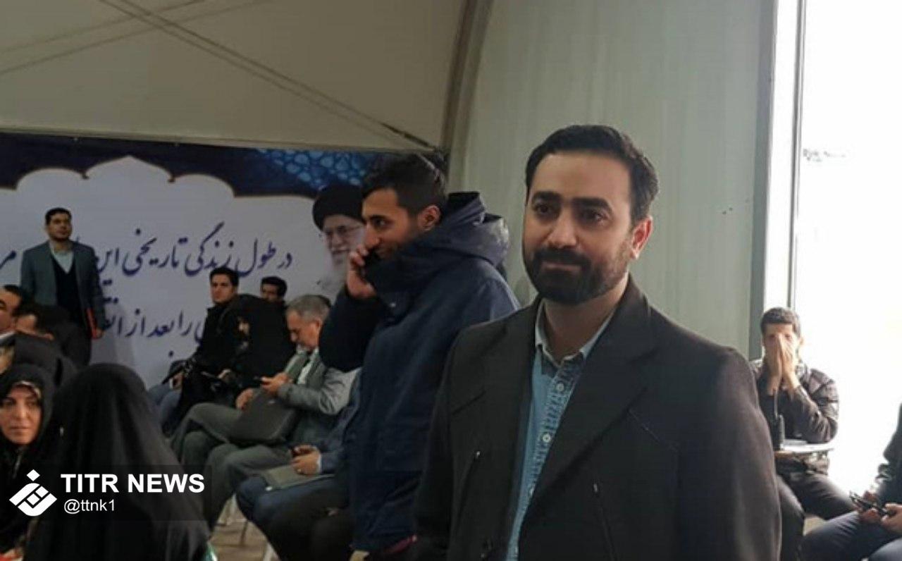 ثبت نام مجری تلویزیون در انتخابات مجلس + عکس