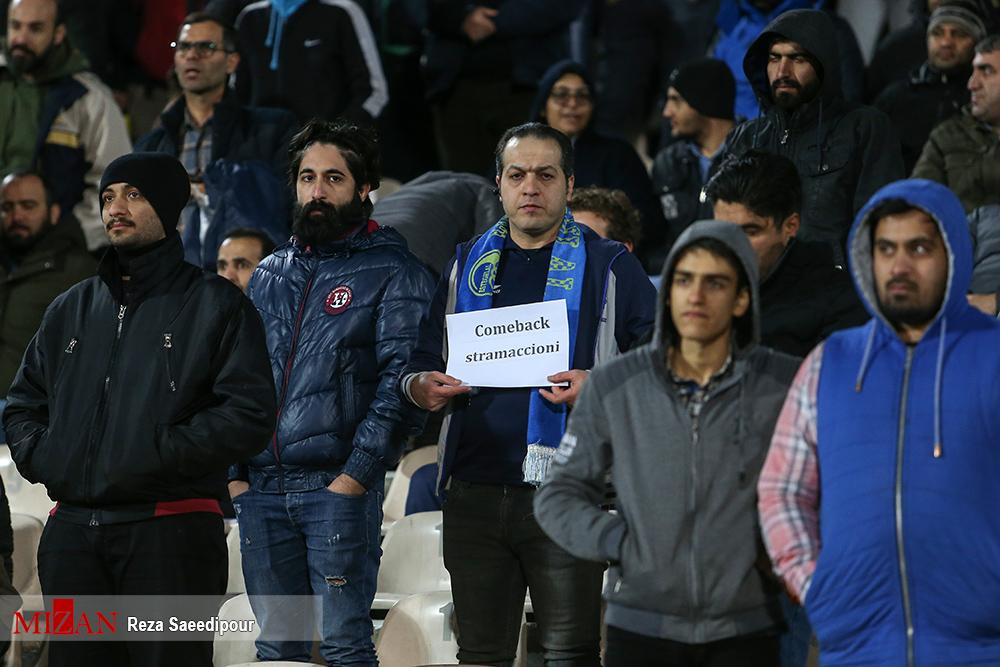درخواست هواداران استقلال در حاشیه بازی امروز + عکس