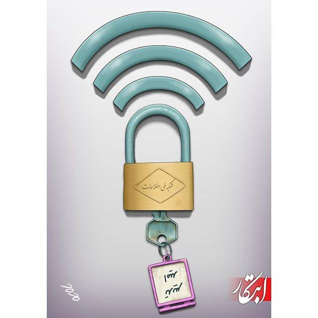 دفاع روحانی از تقویت شبکه ملی اطلاعات! + عکس