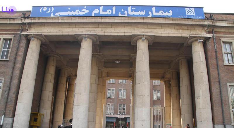 طلبکار اموال بیمارستان امام خمینی کرج را با خود برد! + فیلم