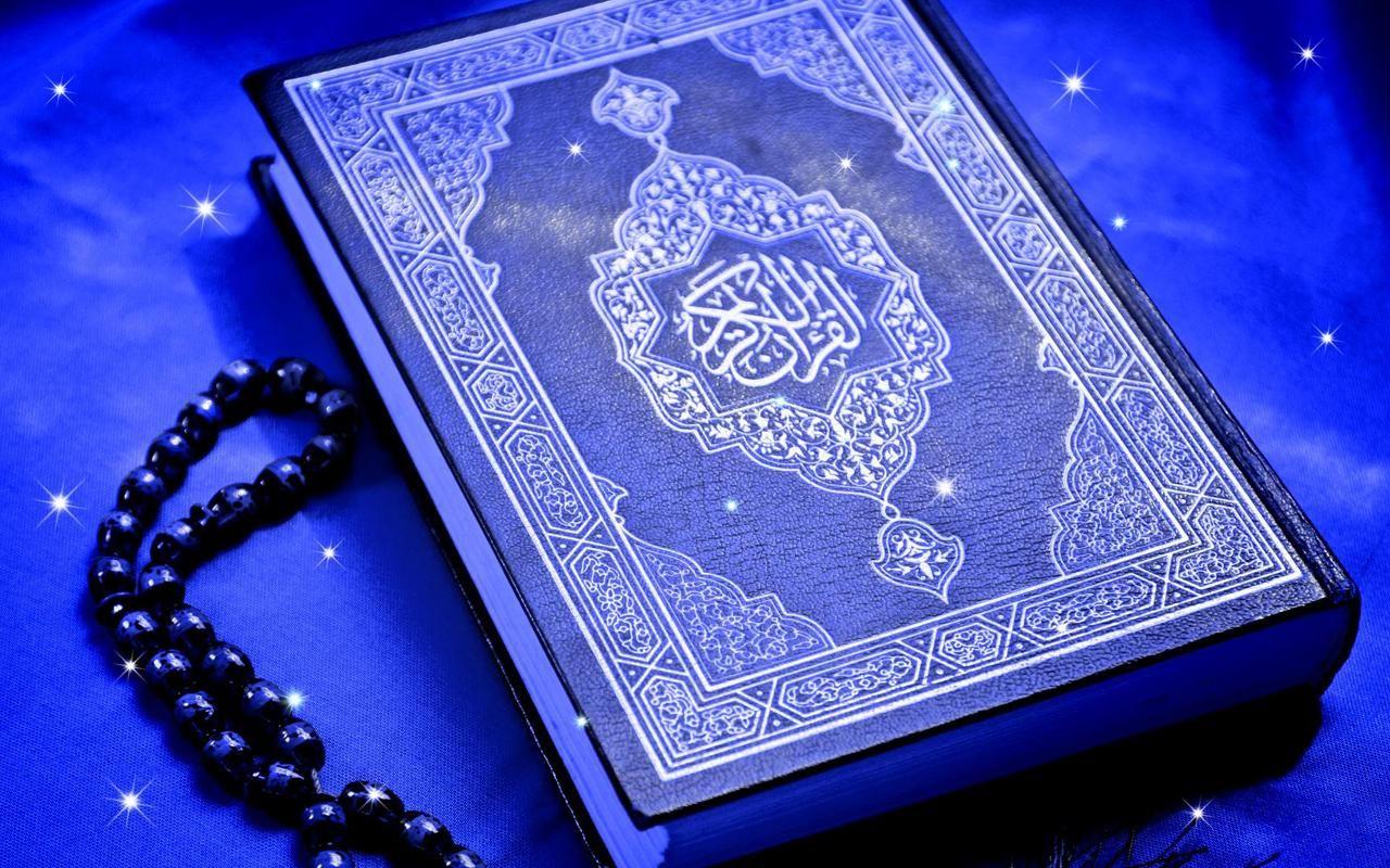 از قرآن بپرسیم: چگونه رزق و روزیام زیاد شود؟