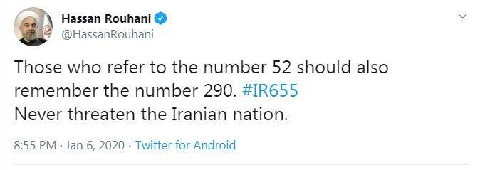 توییت دندان شکن رییس جمهور در جواب عدد52 ترامپ + تصویر
