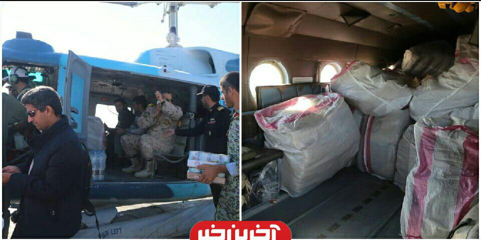 امدادرسانی بالگردهای سپاه پاسداران به سیل زدگان + عکس