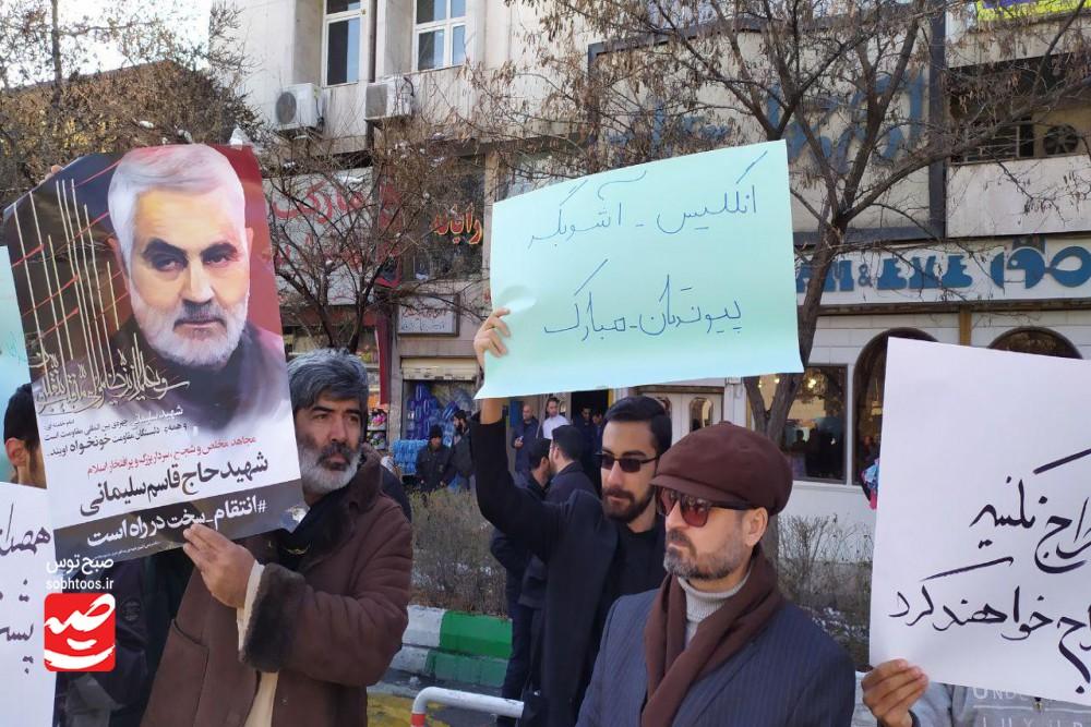 شعار نوشتههای اعتراضی دانشجویان مشهدی + عکس