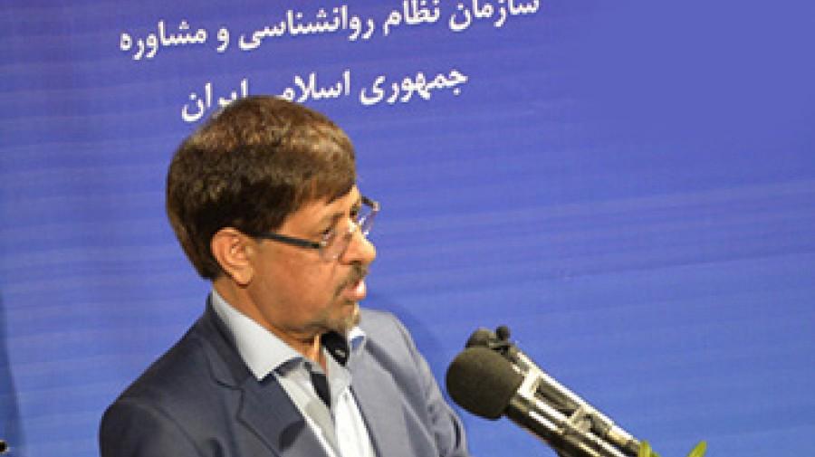 اختصاص یک دستگاه ساختمان به شورای نظام روانشناسی استان مازندران توسط استانداری