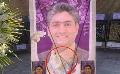 کراوات، قربانی پرواز اوکراین سانسور شد + عکس