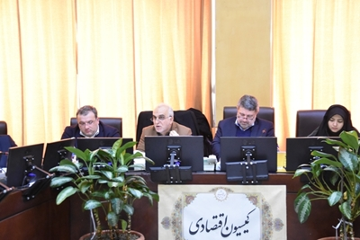 اظهارات وزیر اقتصاد در جلسه با اعضای کمیسیون اقتصادی مجلس شورای اسلامی: