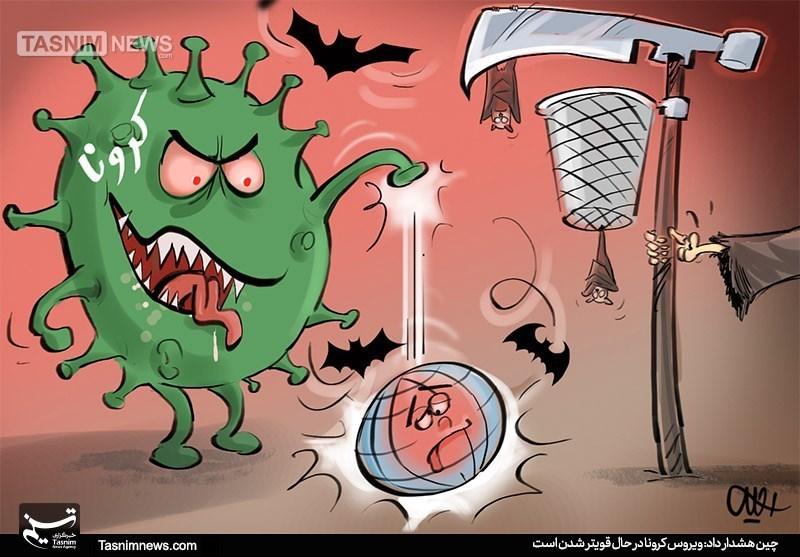 ویروس کرونا در حال قویتر شدن + عکس