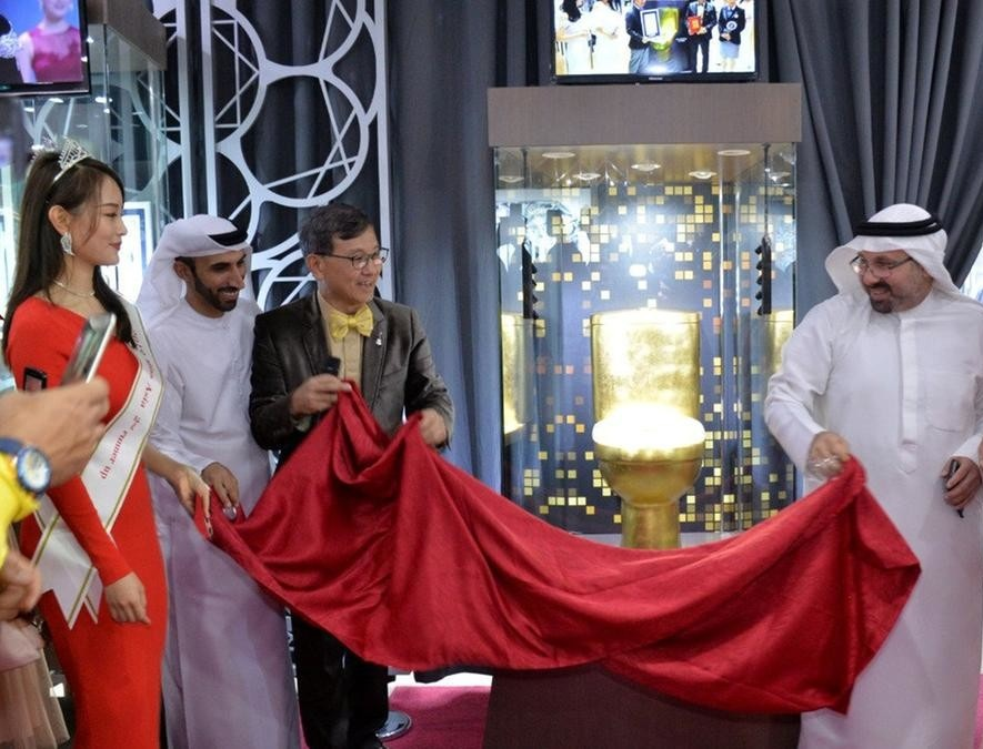 رونمایی مستراحی از جنس طلا و الماس در دبی! + عکس