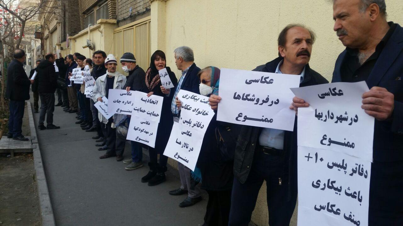 اعتراض عکاسان به دفاتر پلیس ۱۰+  (عکس)