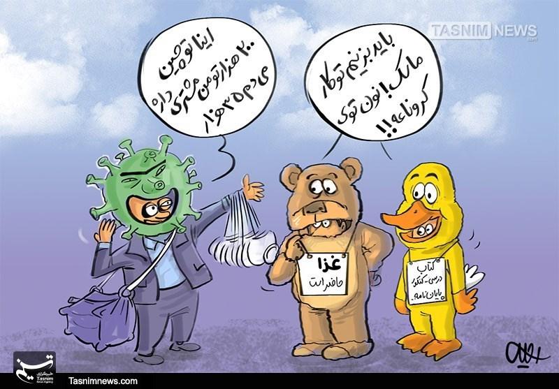 بازار داغ سودجویان از کرونا! + عکس