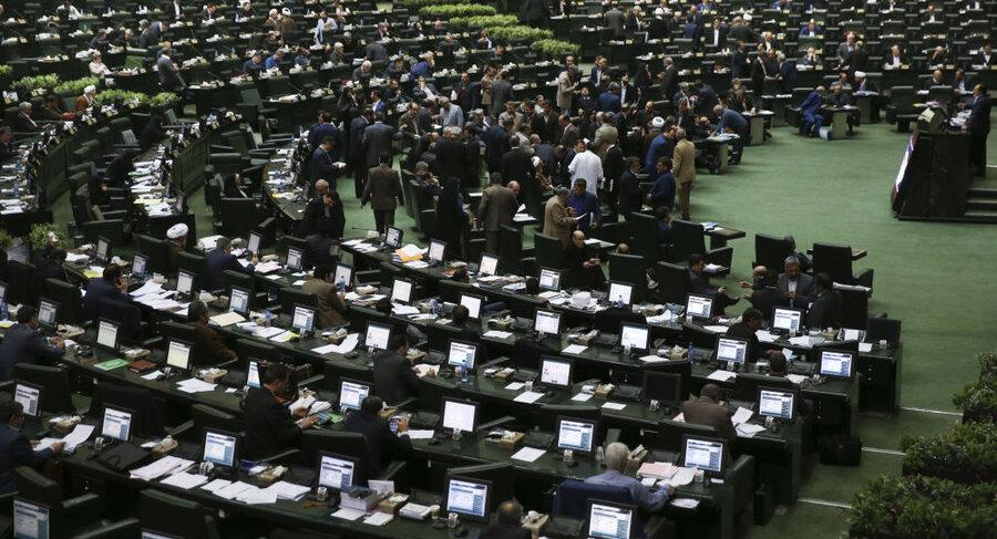هر استان چند نماینده در مجلس شورای اسلامی دارد؟ + عکس