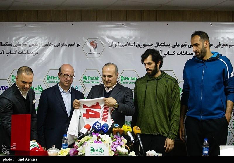رونمایی از پیراهن جدید تیم ملی بسکتبال + عکس