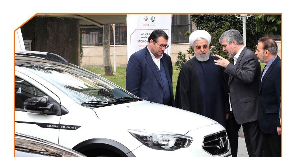 بازدید رئیسجمهور از دو خودروی جدید سایپا + عکس