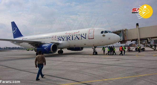 اولین پرواز فرودگاه بین المللی حلب پس از ۸ سال + عکس