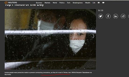 ایران کرونایی تیتر یک رسانههای دنیا شد + عکس