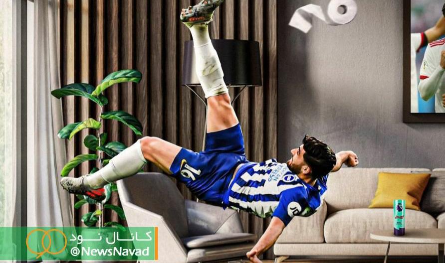 شوخی AFC با گل قیچی برگردان جهانبخش! + عکس