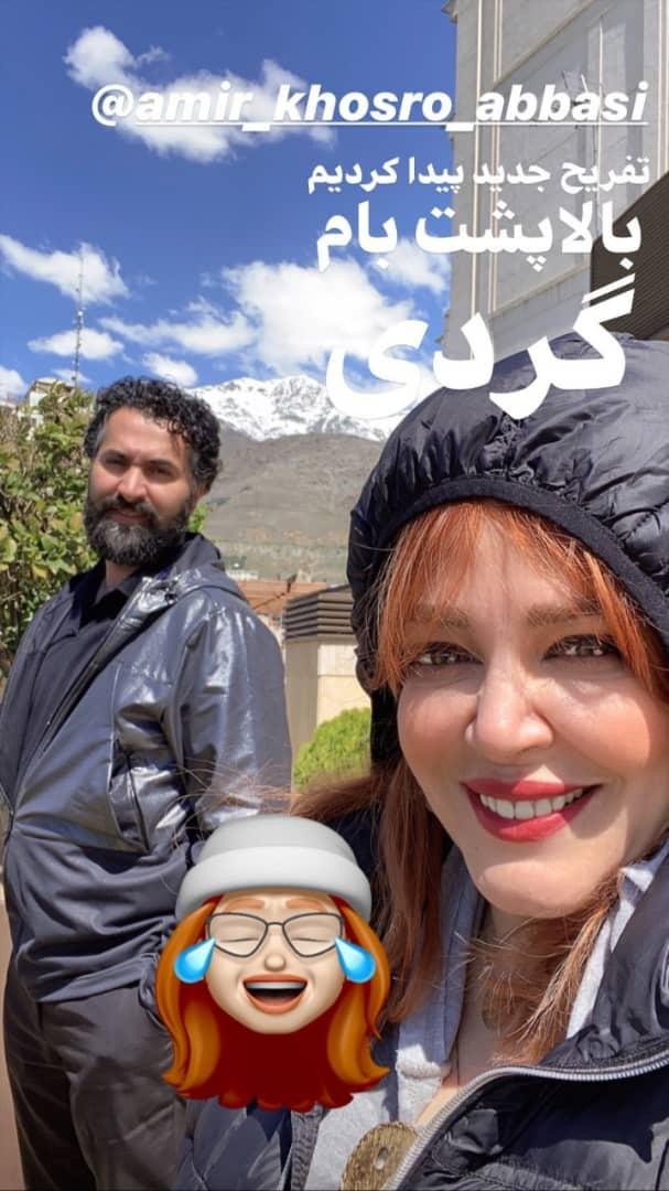 تفریح جدید بهاره رهنما و شوهرش در قرنطینه + عکس