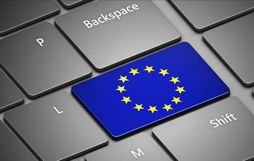 راهبرد دیجیتالی اتحادیه اروپا
