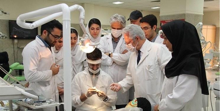نحوه فعالیت دانشگاههای علوم پزشکی اعلام شد