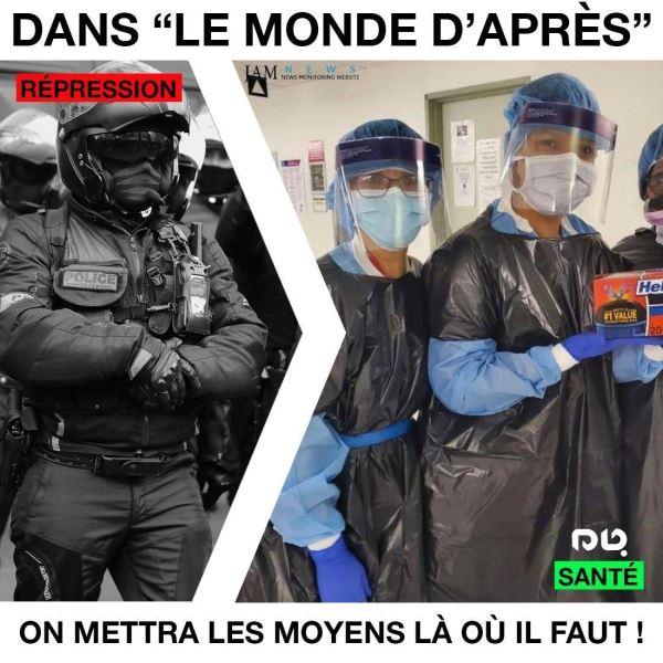 تفاوت جالب تجهیزات پلیس و پرستاران فرانسوی!  +عکس