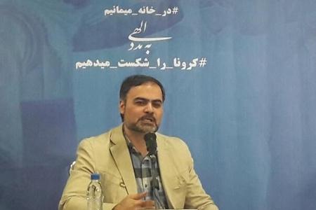 اجرای طرحهای پژوهشی کوید 19 با رویکرد طب ایرانی و مکمل در دانشگاههای علوم پزشکی