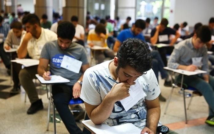 جزئیات زمان بندی ارایه مدارک داوطلبان آزمون استخدامی دانشگاه اعلام شد