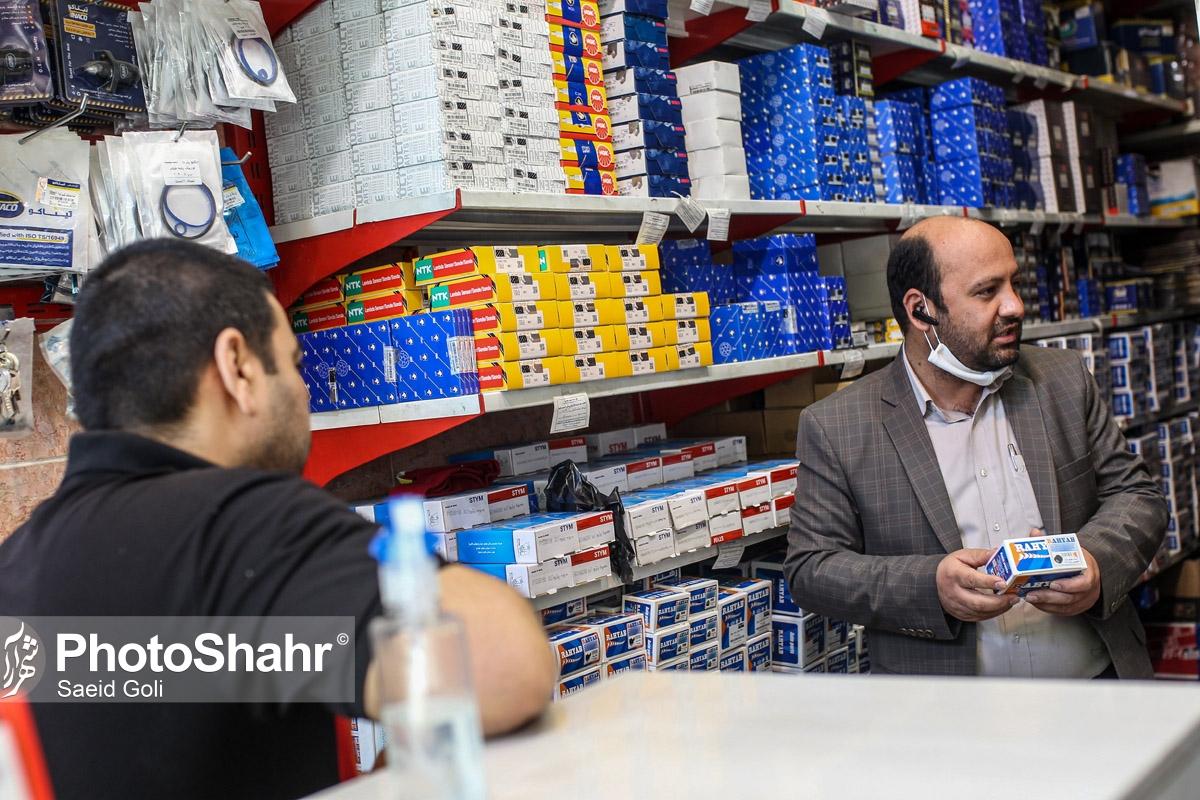 بازدید سرزده بازرس سازمان صمت از فروشگاه های لوازم خودرو + عکس