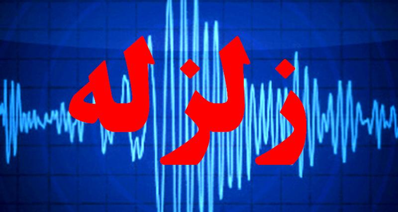 این محلات در تهران در برابر زلزله آسیبپذیرترند