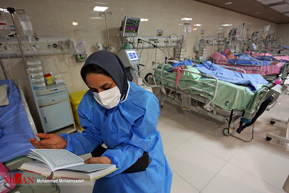 احیای شب قدر در بیمارستان کامکار قم + عکس