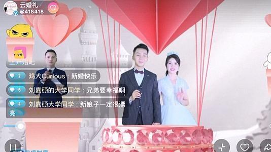 مراسم عروسیها هم آنلاین شد! + عکس