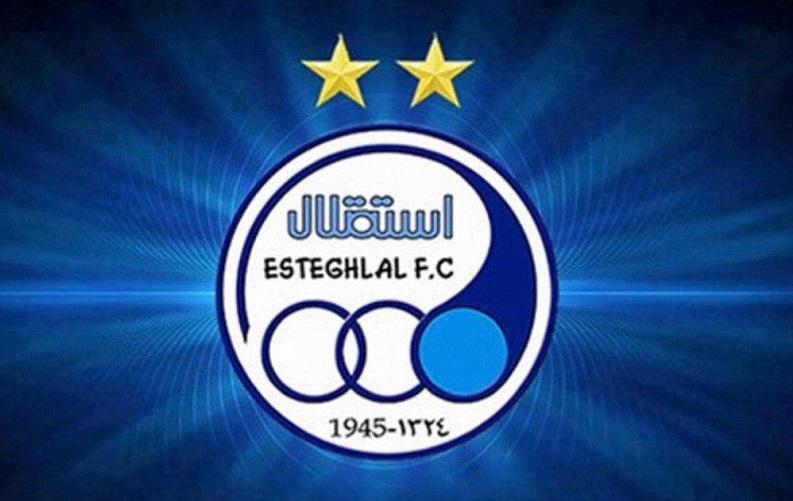 سیر تغییرات لوگوی باشگاه استقلال از گذشته تا کنون